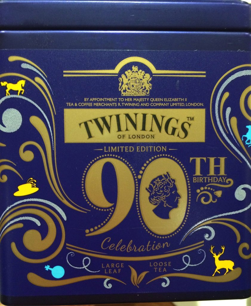 Perfect Cuppa English tastes Twinings